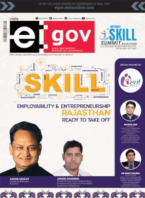 eGov Magazine